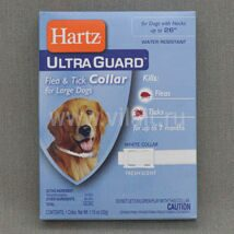 Ошейник Hartz Ultra Guard Collar for Large Dogs инсектоакарицидный для крупных собак, 32г (белый, для шеи окружностью до 66см)  32g
