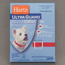 Ошейник Hartz Ultra Guard Collar for Dogs инсектоакарицидный для собак, 24г (красный, для шеи окружностью до 51см) 24g